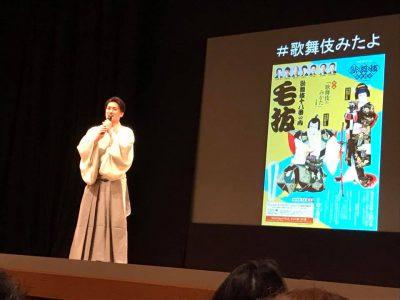 総勢115名で「国立劇場歌舞伎鑑賞教室」に参加しました。