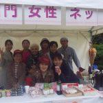 「2017稲門祭」に参加しました。