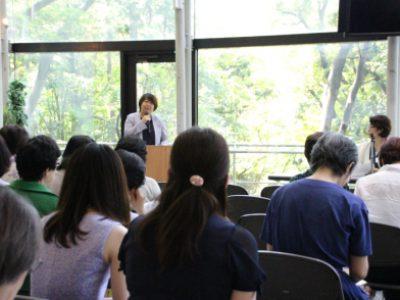 「総会」を開催しました。